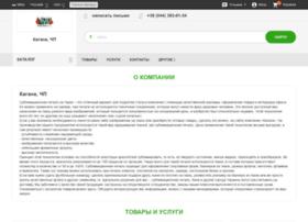 kagana.com.ua