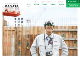 kagata.co.jp