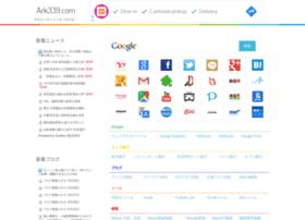 kagato-online.com