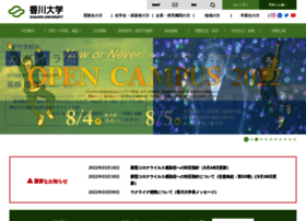 kagawa-u.ac.jp