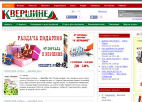 kage.e-autopay.com