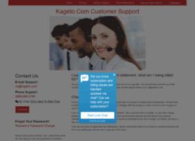 kageto.com