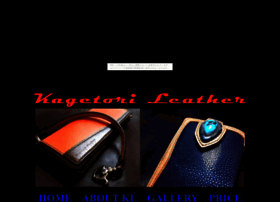 kagetorileather.gouketu.com