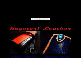 kagetorileather.gouketu.com
