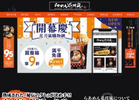kagetsu.com.tw