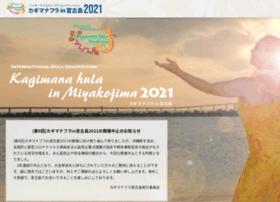 kagimanahula.com