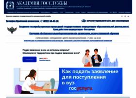kagms.ru