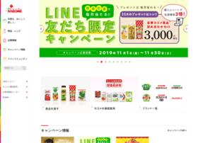 kagome.co.jp