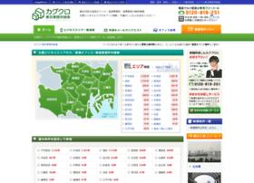 kagukuro.net
