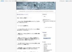 kagura-cebu.jugem.jp