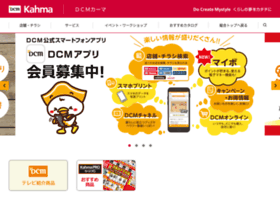 kahma.co.jp