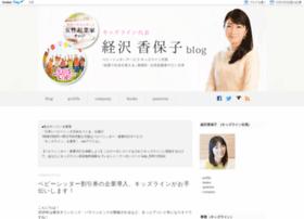 kahoko.blog.jp