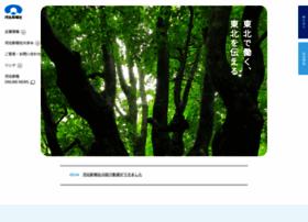 kahoku.co.jp