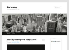 kahovug.wordpress.com