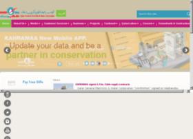 kahramaa.com.qa