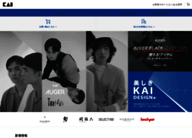 kai-group.com