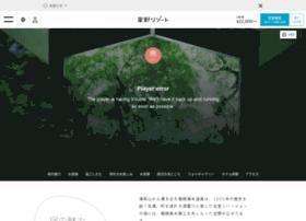 kai-hakone.jp