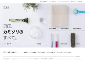 kai-xfit.jp