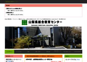 kai.ed.jp