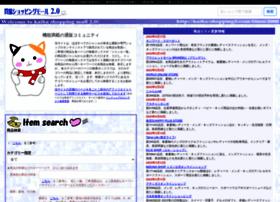 kaiba-shopping2.com