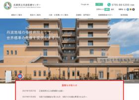 kaibara-hp.jp