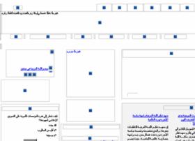 kaica.org.sa