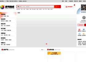 kaichang.pt37.com