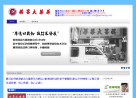 kaicheong.com