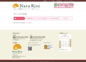 kaichou.com