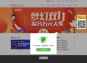 kaidian.diwudai.com