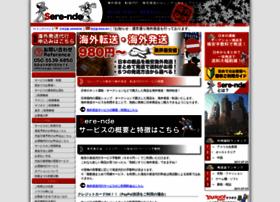 kaigai-tenso.com