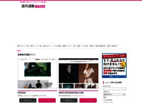 kaigai-tsuhan.com