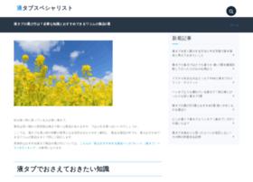 kaigo-careerplus.com
