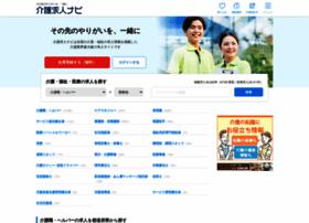 kaigo-kyuujin.com