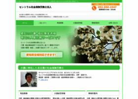 kaigo-management.net