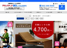 kaigo-rental.com