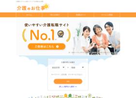 kaigo-shigoto.com