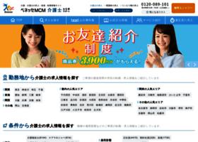 kaigo.benesse-mcm.jp