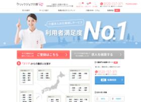 kaigo.clickjob.jp