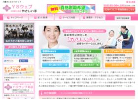 kaigo.osweb.jp