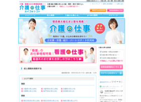 kaigo4510.com