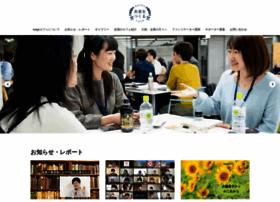 kaigocafe.com