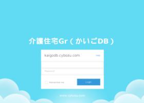 kaigodb.cybozu.com