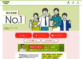 kaigojob.com