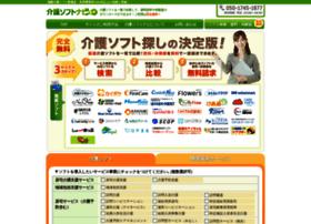 kaigosoftnavi.com