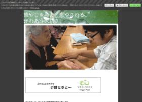 kaigotherapy.jimdo.com