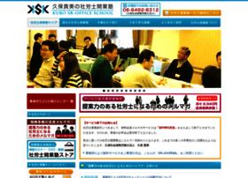 kaigyojuku.com