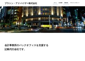 kaigyou-web.com