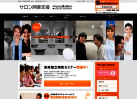 kaigyou.tb-net.jp