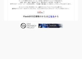 kaihara-denim.com